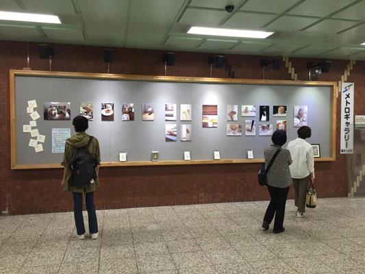 metro_gallery.jpg
